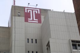 Temple University – Weiss Hall